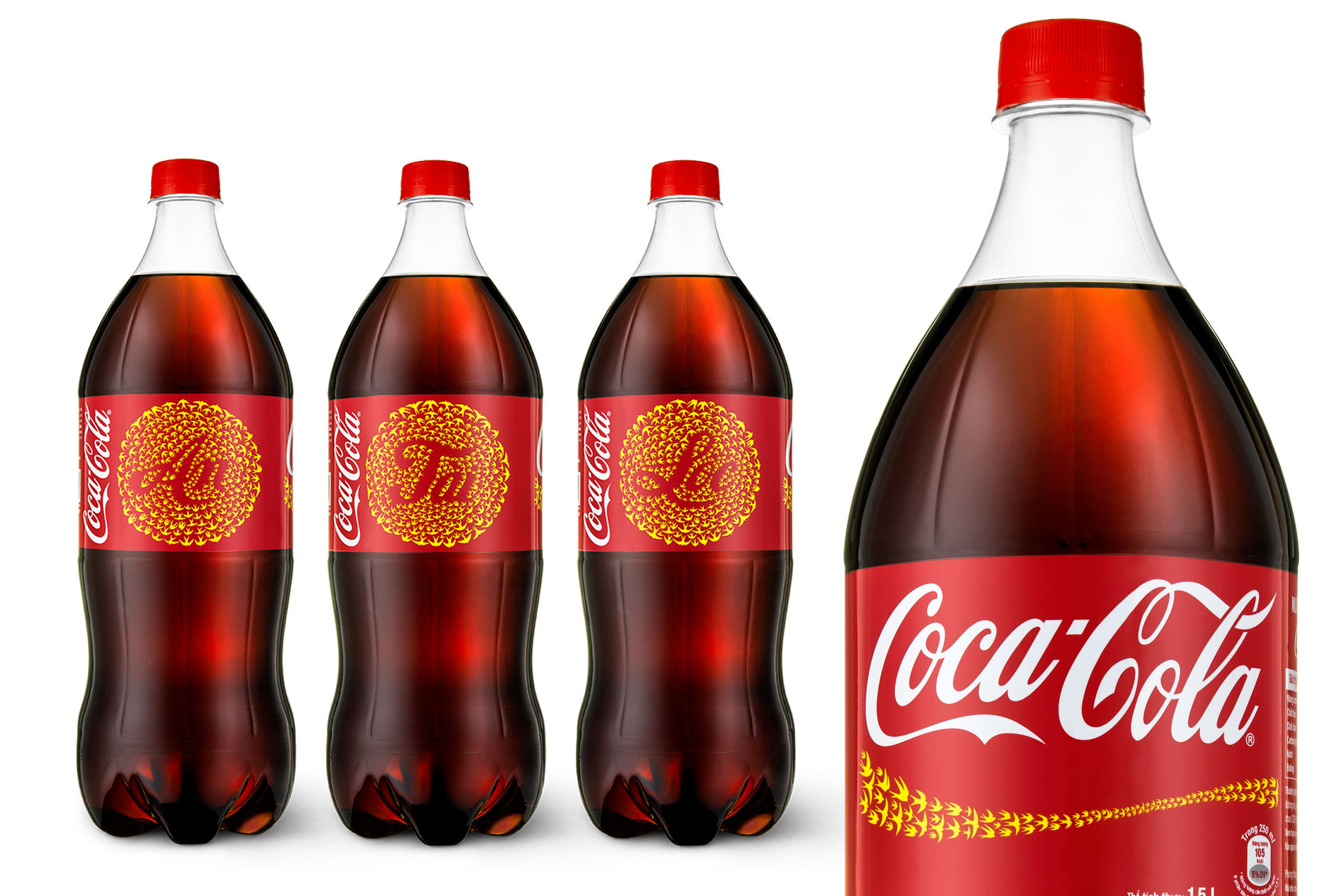 P039_product_shot_coca_cola_bottle_tet.jpg
