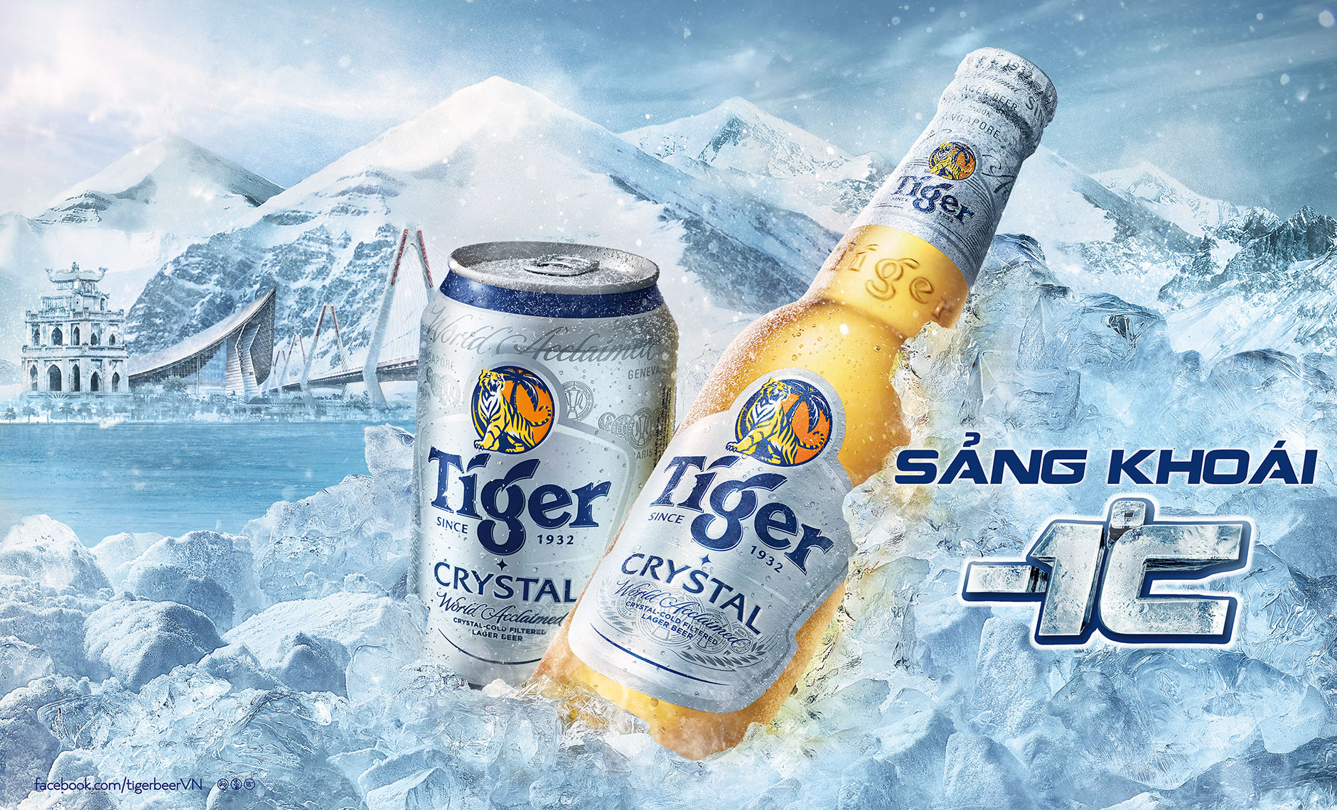 t075_Tiger_Beer_Crystal_BiteStudio_WingChan